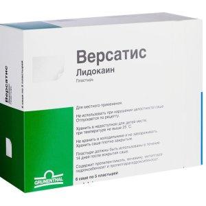 Применение Лидокаина раствор для инъекций пластырь и спрей