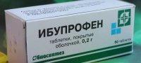 Инструкция по применению препарата Ибупрофен