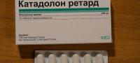 Таблетки Катадолон — инструкция по применению, аналоги