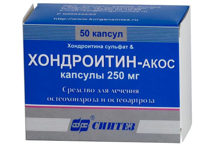 Изображение - Лекарство для восстановления хрящей суставов 1510669107_1510669088_5a0afb1ce793c