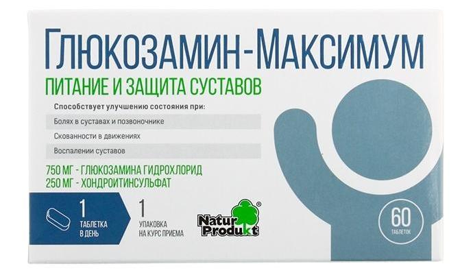 Изображение - Лекарство для восстановления хрящей суставов 1510669170_5a0afb64f1e6c