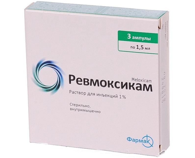 Изображение - Лекарство для восстановления хрящей суставов 1510669360_5a0afc255206e